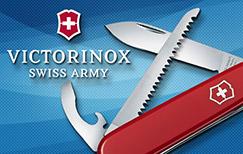 View Victorinox Knives