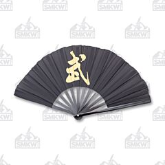 Master Cutlery Kung Fu Fighting Fan Black Gold