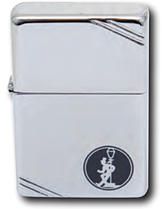 Zippo Reveler Lighter