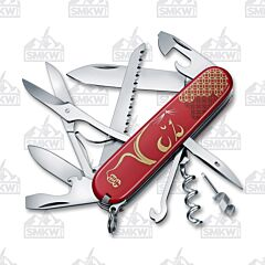 Victorinox Year of the Rat 2020 Huntsman